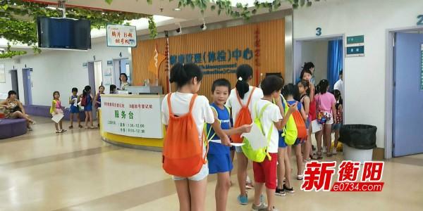 喜迎省运会:衡阳市800余名运动员接受赛前体检