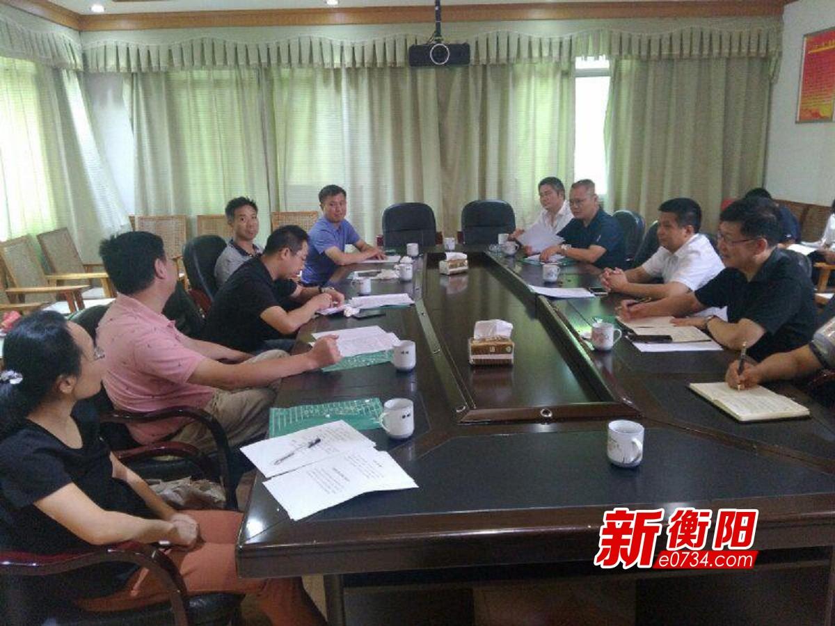 国家防总工作组深入衡山县实地察看指导抗旱工作