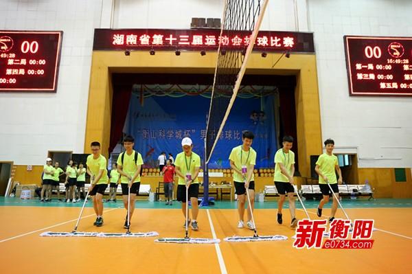 全景省运:志愿者岗前演练 以饱满热情服务赛事