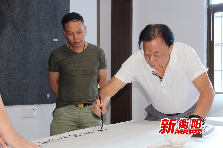 衡阳市老干部发挥余热弘扬红色精神 传播楹联文化