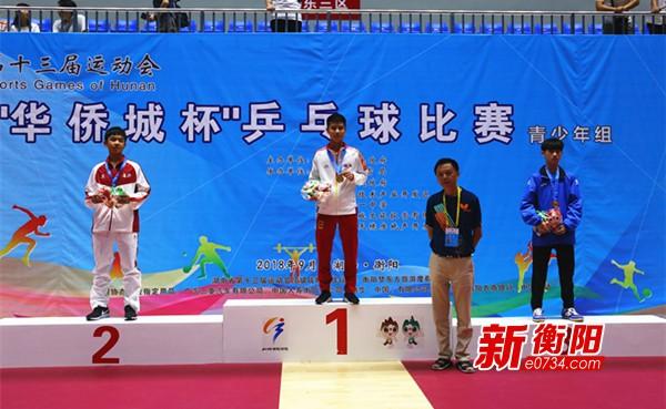 省运最前线:长沙市青少年乒乓球队一举斩获10金