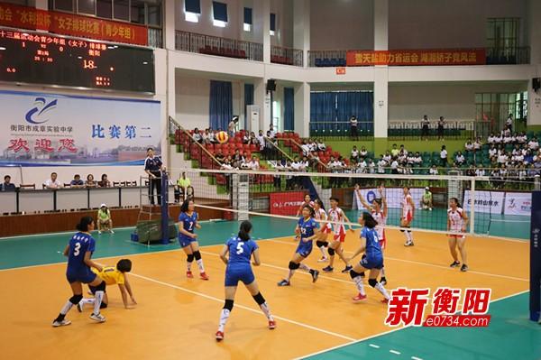 省运最前线:衡阳遗憾止步青少年组排球赛半决赛