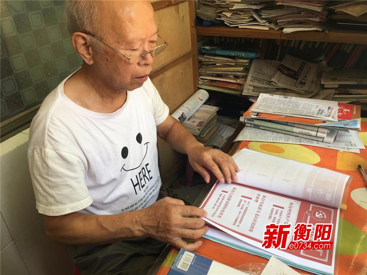 【我的1978】袁有余收藏剪报见证衡阳教育大发展