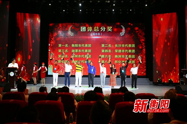 湖南省第十届残运会闭幕 衡阳金牌奖牌总分三项第一