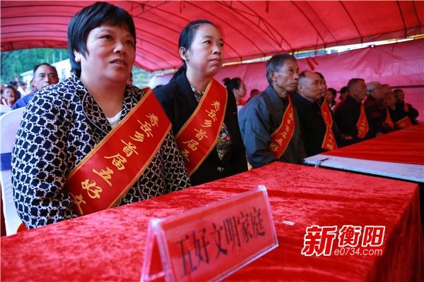 寿岳乡首届乡风文明评选 45位村民获得荣誉称号