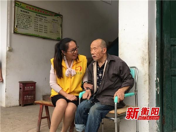 """身边雷锋·衡阳好人:黎凤兰""""赤手空拳""""践行公益"""