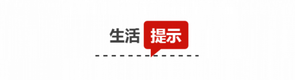 """新闻下午茶丨全国首个""""工惠驿家""""中南总部在衡阳正式开工"""