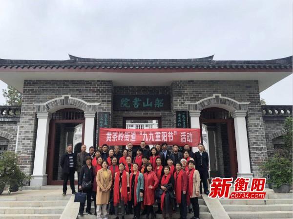 我们的节日·重阳:黄茶岭街道开展尊老敬老活动