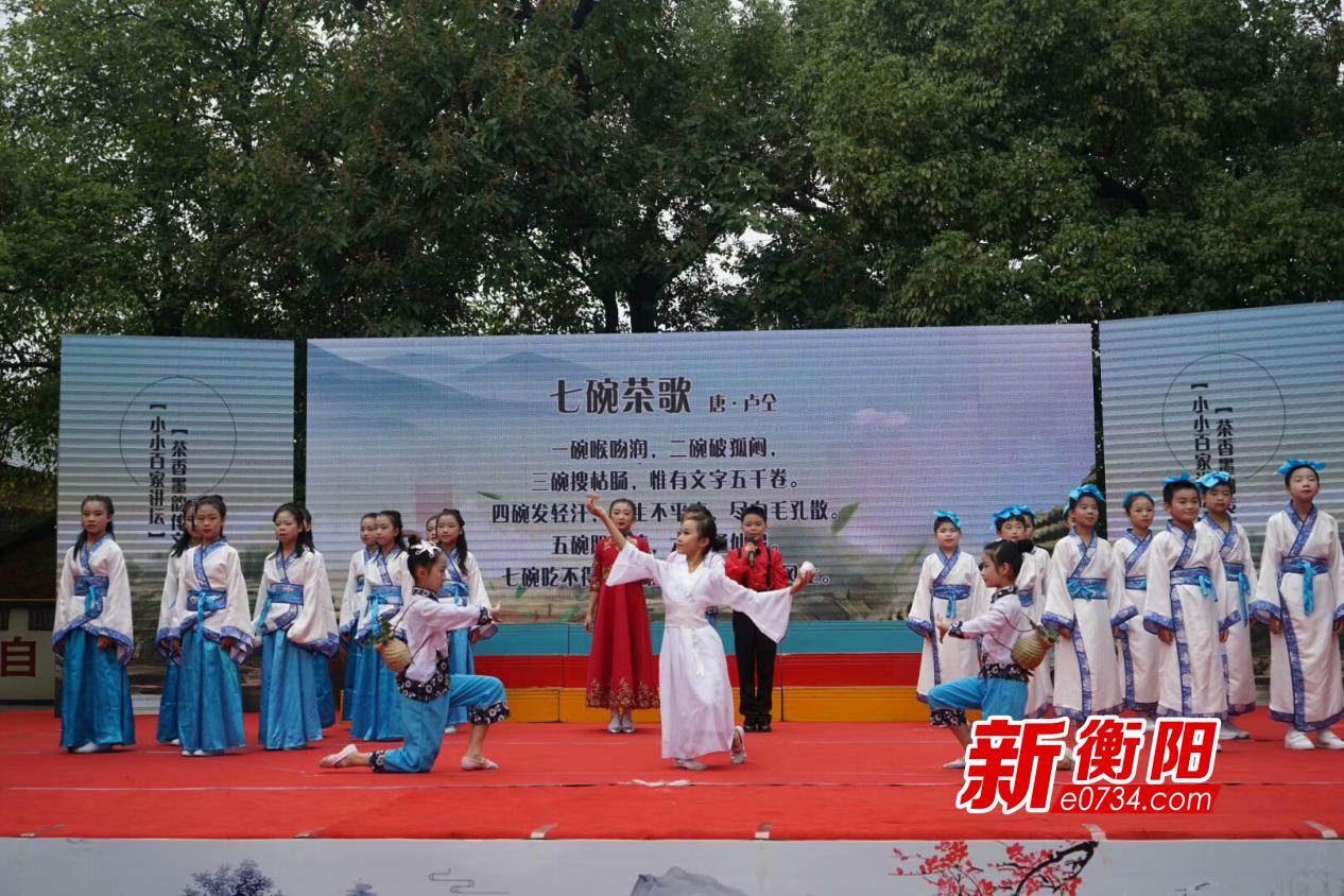 传承中华传统美德 茶香墨韵文化走进小学校园