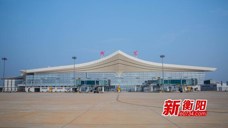 衡阳至惠州航线全面开舱预售 航班10月30日首航