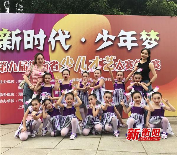 衡陽朵朵藝培中心獲湖南省少兒才藝大賽多項大獎