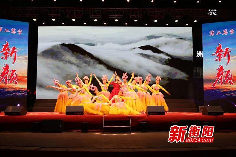 """南岳祝融街道第六届""""社区文化节""""唱响幸福欢歌"""