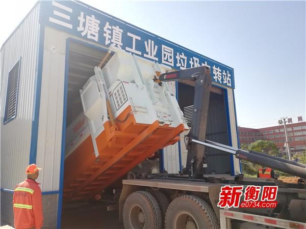 环保督察整改:三塘镇新建压缩式垃圾站投入使用