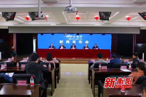 衡阳正青春【发布】金融改革创新激活经济新动力