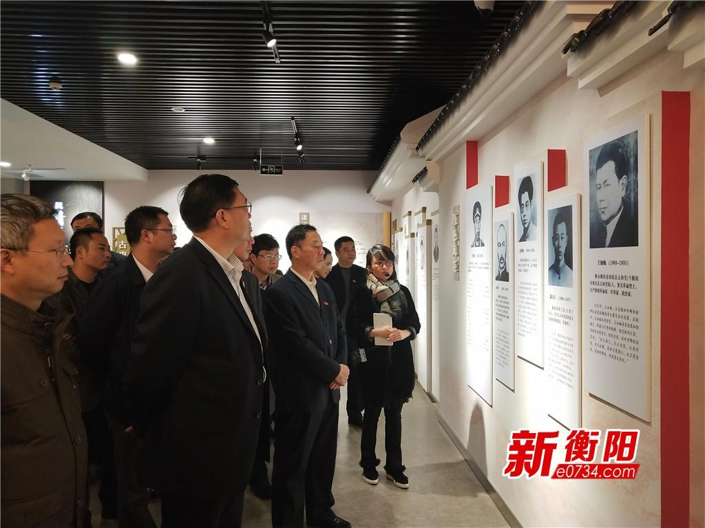 湖南高铁职院96名干部职工接受反腐倡廉警示教育