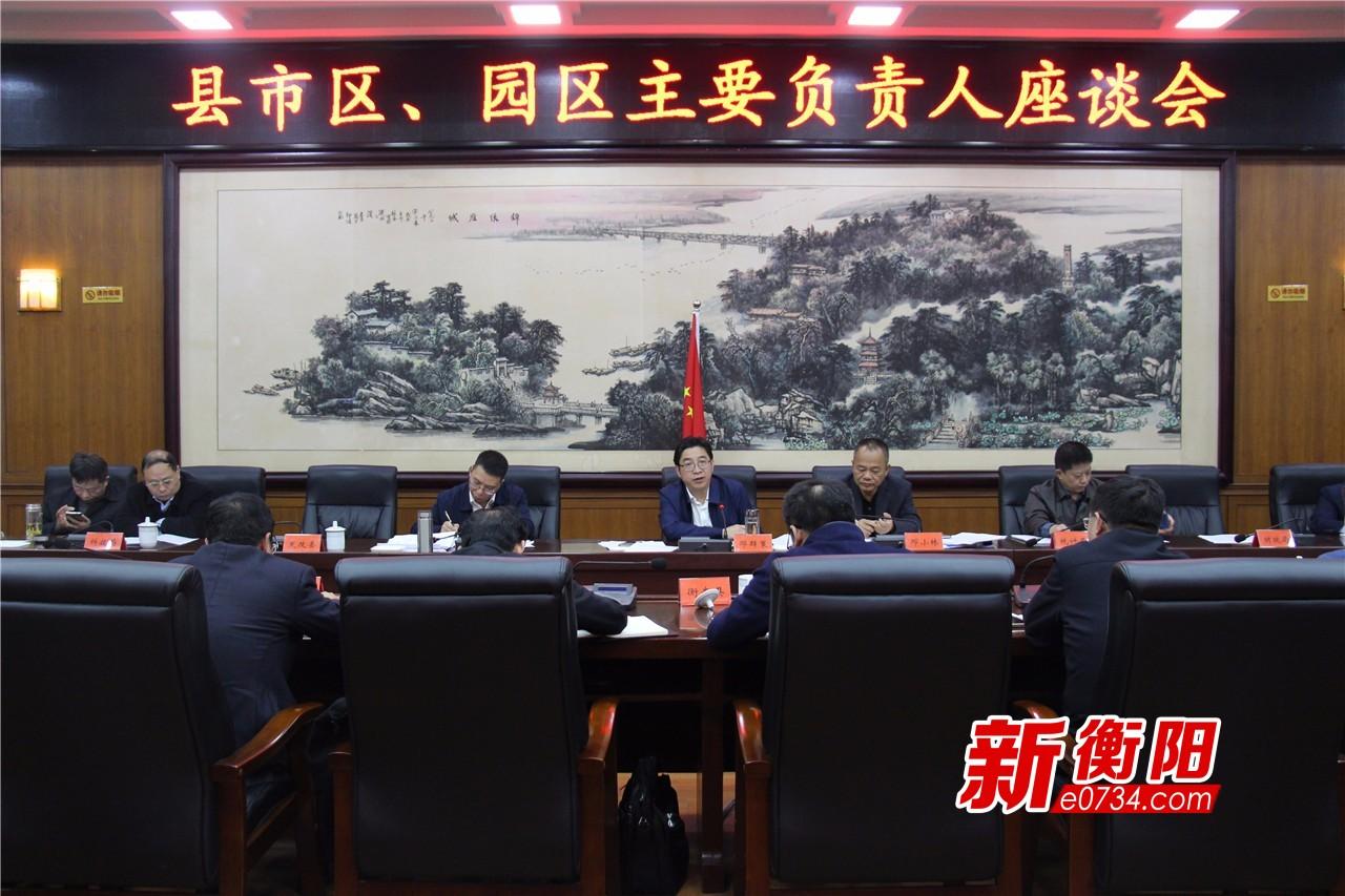 邓群策:打好打赢三大攻坚战 加强保障和改善民生