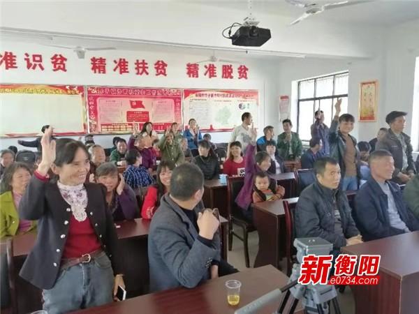 耒阳市开展扶贫知识抢答赛 让扶贫政策入脑入心