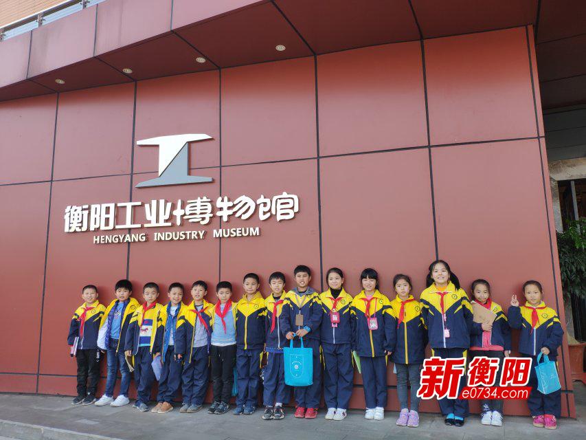 关注衡阳工业发展 92名小记者参观工业博物馆