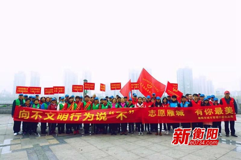 国际志愿者日:衡阳公益城管志愿者清洁绿化带