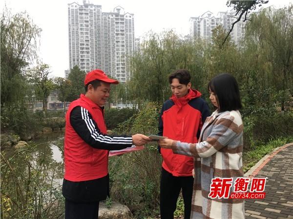 国际志愿者日:保卫美丽雁城 告别陋习人人有责