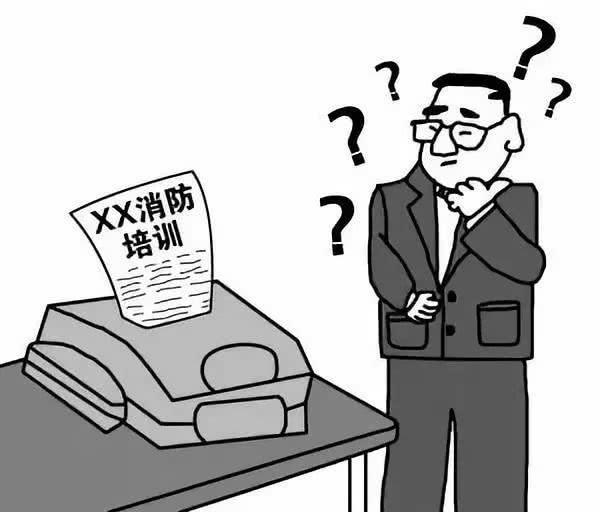 衡阳消防提醒广大市民谨防消防诈骗