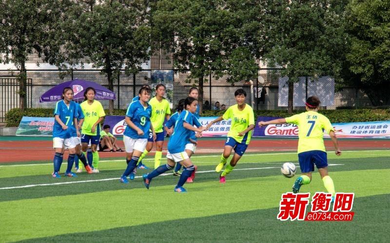 衡阳正青春:体育事业发展成就发布会答记者问
