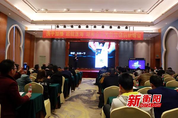 人工智能名片为衡阳民营经济发展注入创新活力