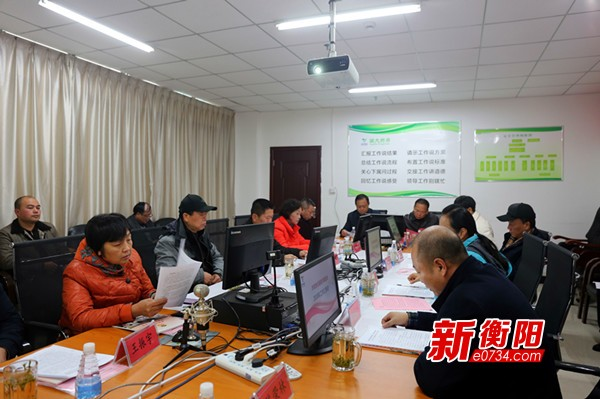 衡阳市政协历届委员联谊会 积极建言献策促发展