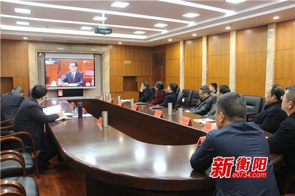 改革开放40年:衡阳四大家集中收看庆祝大会直播