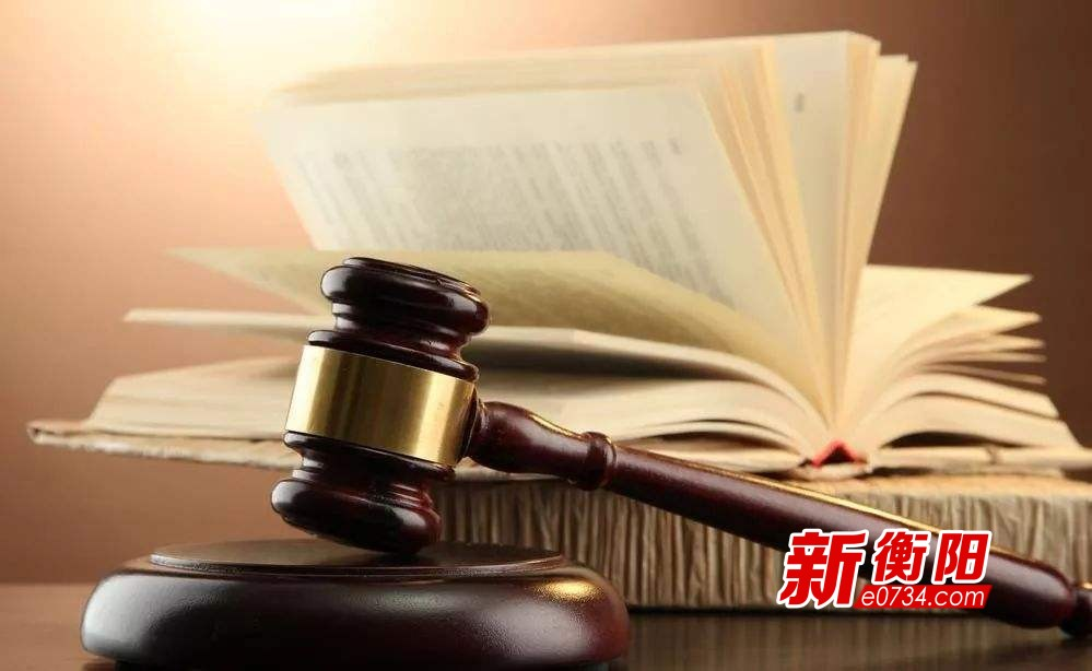 《衡阳市森林防火条例》通过人大常委会第三次审议