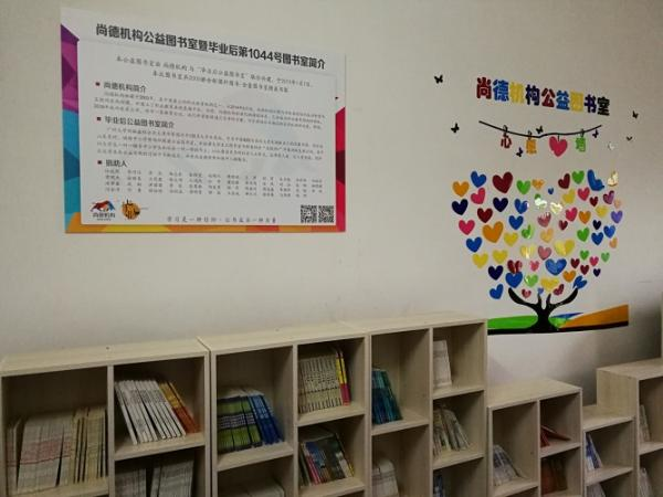 衡阳县三湖镇:2000册图书滋养山村学子