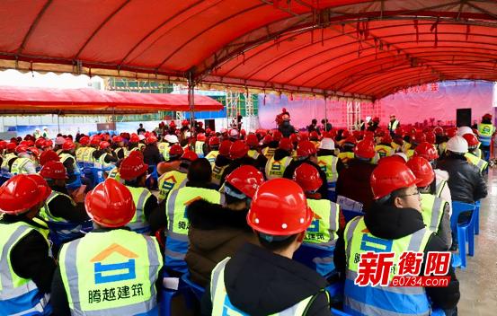 衡阳市建筑施工安全生产标准化活动在碧桂园·天玺湾举行