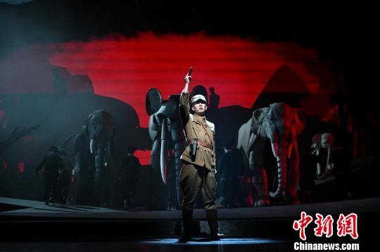 沈石溪作品改编 《最后一头战象》登台国家大剧院