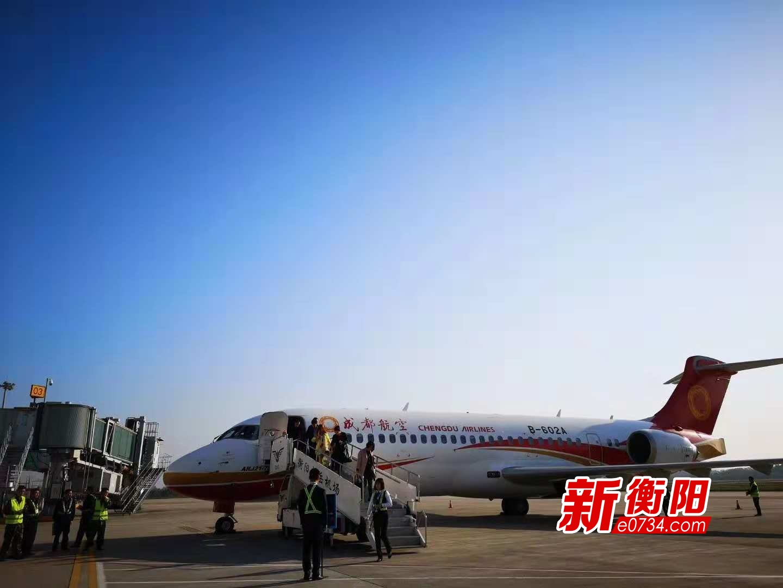 """衡阳新增航线!""""衡阳—北海""""航线1月19日正式开通"""