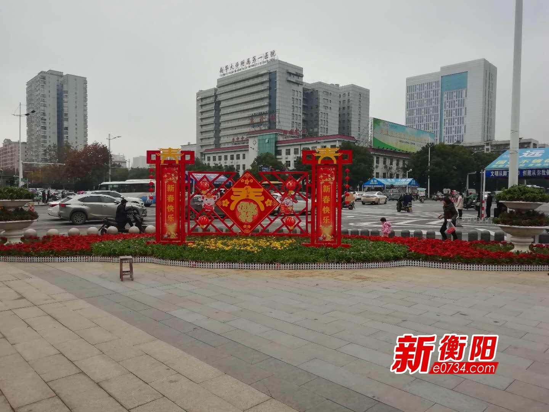 """衡阳市城管局全面展开""""五项行动"""" 干干净净迎新春"""