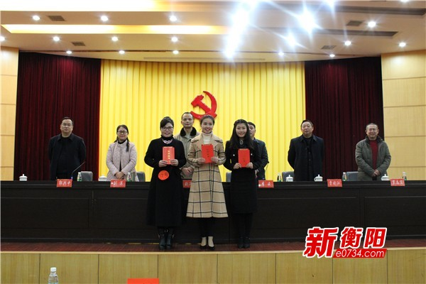 """耒阳举行中小学师德演讲暨""""十佳教师""""评选活动"""