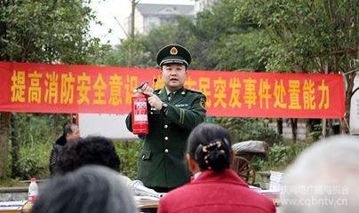 """雁峰大队""""三个切实""""扎实推进冬季火灾防控工作"""