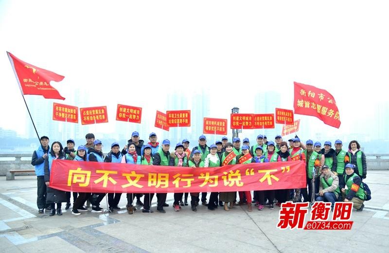 上千城管志愿者齐动手 衡阳沿江风光带整洁迎新年