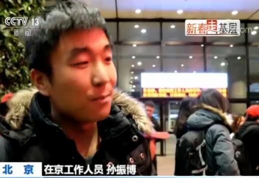 """新春走基层:一年灯火盼人归 让爱""""吉""""时回家"""