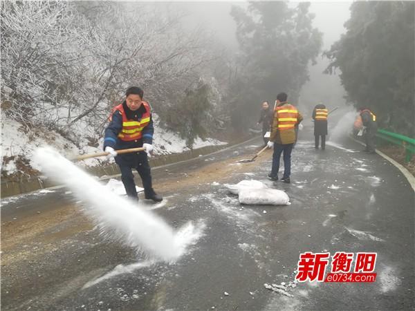 """南岳景区公路""""融雪保畅""""在行动 确保游客安全"""