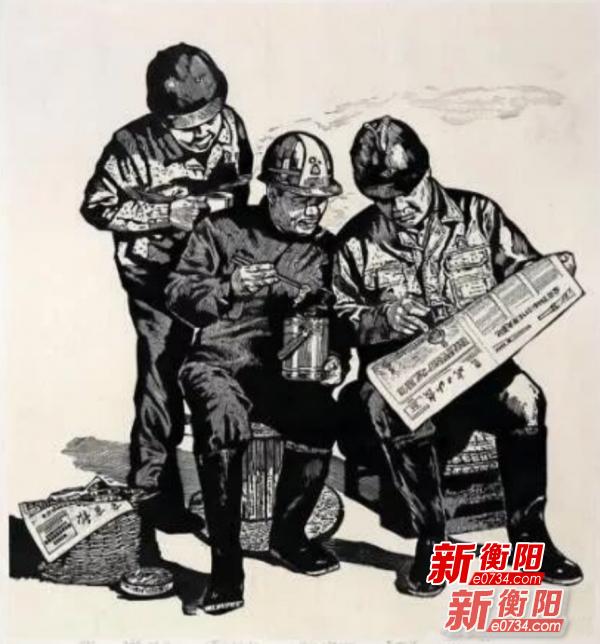 常宁获评中国民间文化艺术之乡 版画喜夺