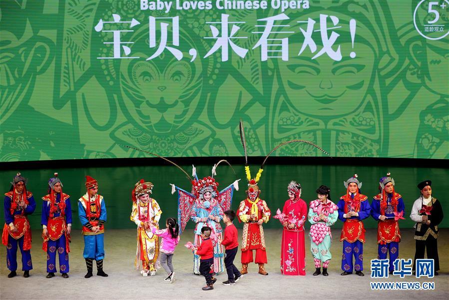 (文化)(1)上海:儿童走近传统戏曲