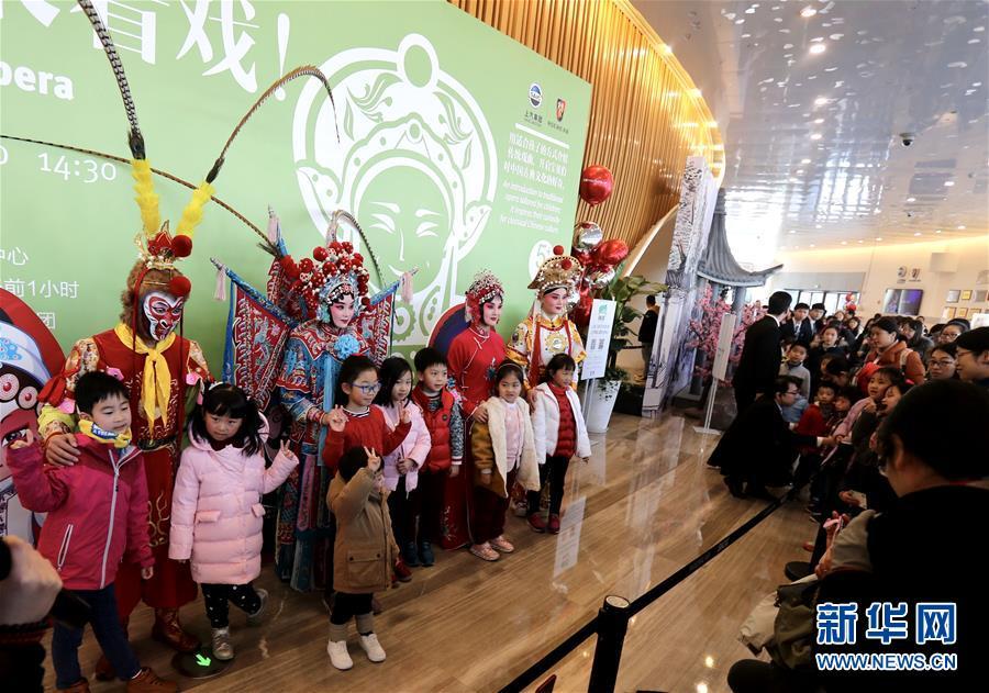 (文化)(2)上海:儿童走近传统戏曲