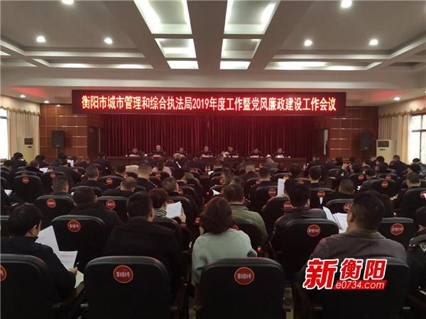 新时代新作为:衡阳城管着力构建城市治理新格局