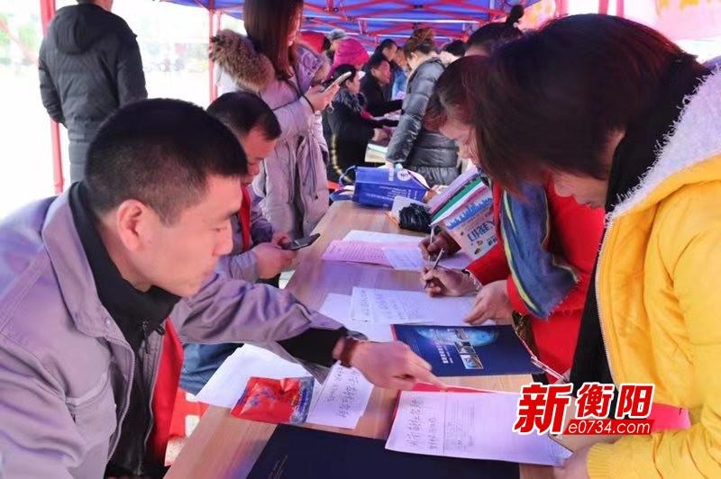 衡南举行园区企业招聘会 8000余人就近求职
