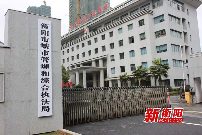 """""""城管地方立法""""一周年 专访城管执法局局长谢茂文"""