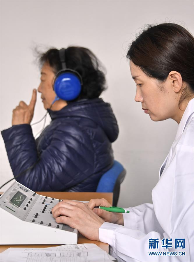 (社会)(5)全国爱耳日 关爱听力健康