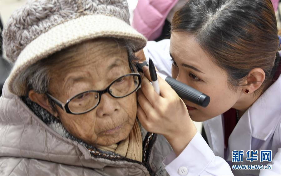 (社会)(4)全国爱耳日 关爱听力健康
