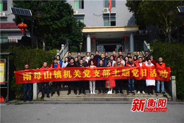 """庆""""三·八""""妇女节:雨母山镇开展""""衡阳群众""""志愿服务"""
