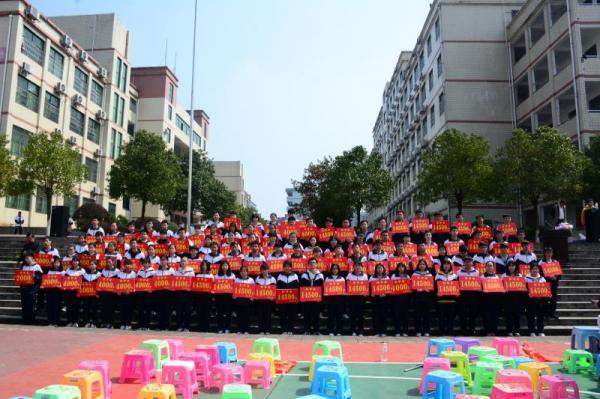 中国衡阳新闻网 www.njwbm.tw